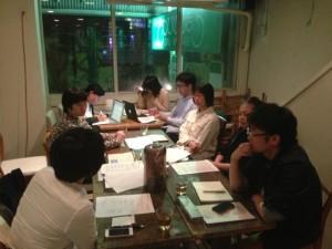 meeting1129